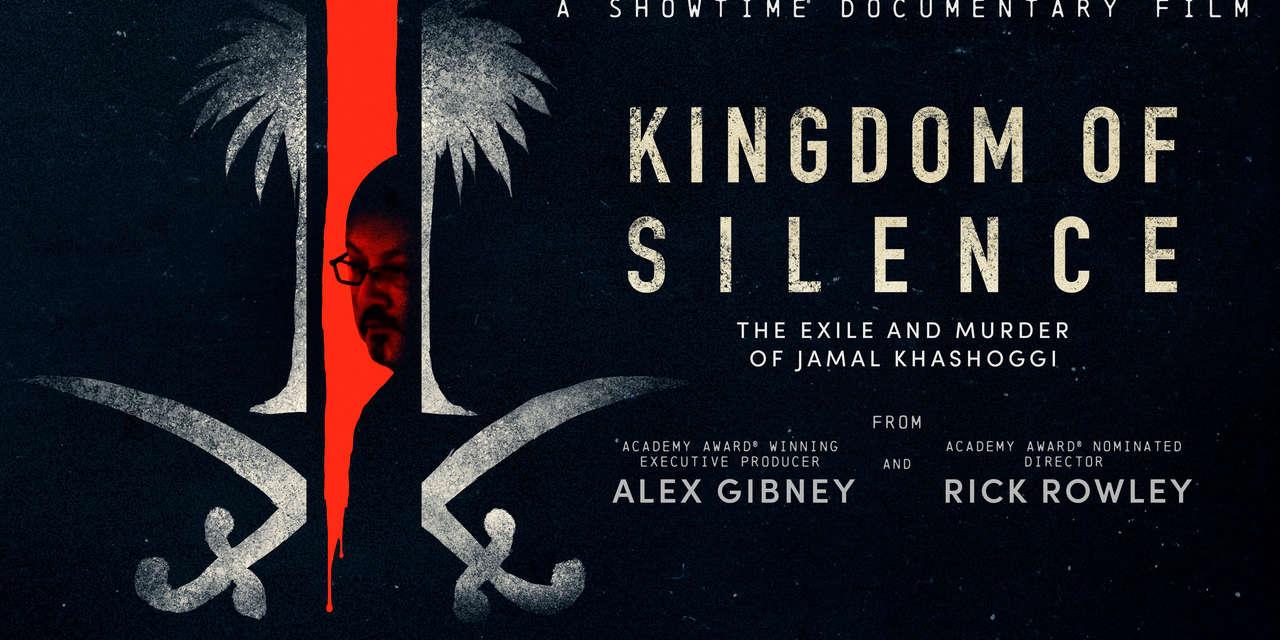 Kingdom of Silence (2019) | SHOWTIME