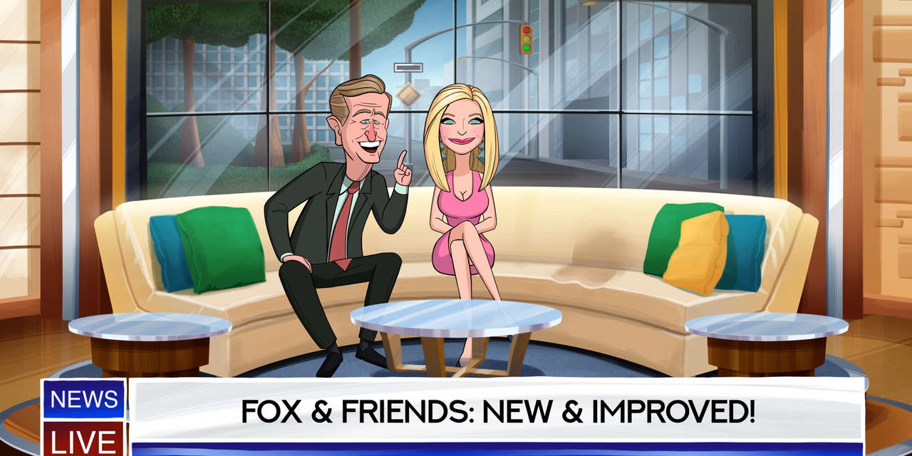Our Cartoon President Just Two Friends Now Showtime